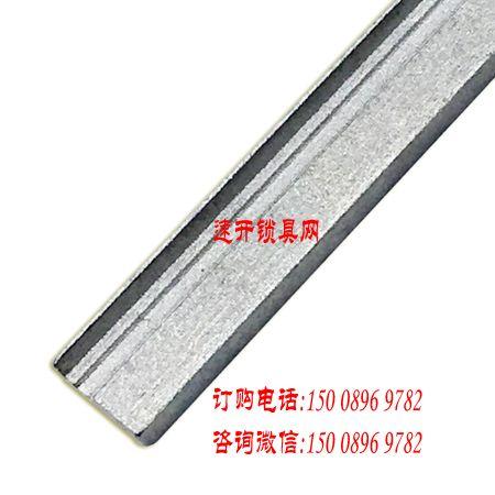 ab锁锡纸专用工具4-2