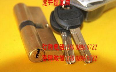 B级锁芯钥匙