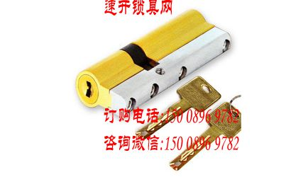 C级锁芯钥匙