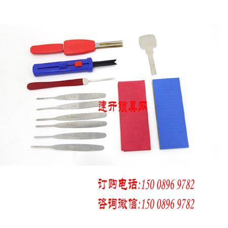 叶片锁复合定齿工具(全套)
