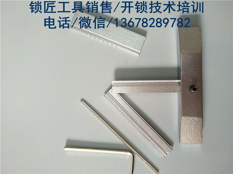 AB双排锁锡纸工具套装
