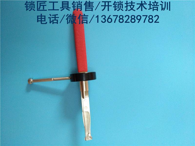 金刚无簧叶片ABLOY锁专用工具