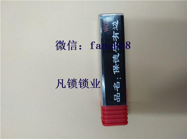 ab锡纸工具用法