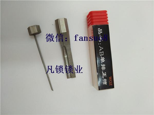 卡巴月牙锡纸工具