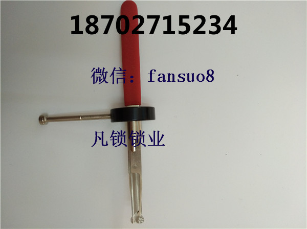 ab卡巴锁锡纸工具组装