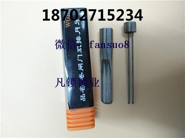 双排锁芯卡巴锡纸工具