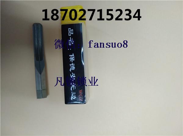 重庆教开锁的学校