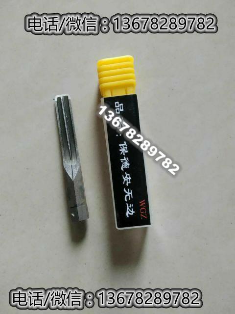 四川省开锁技术学校